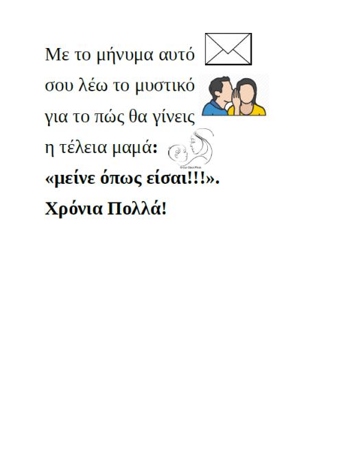 simple poem